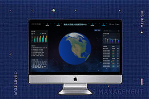 数据可视化为企业赋能